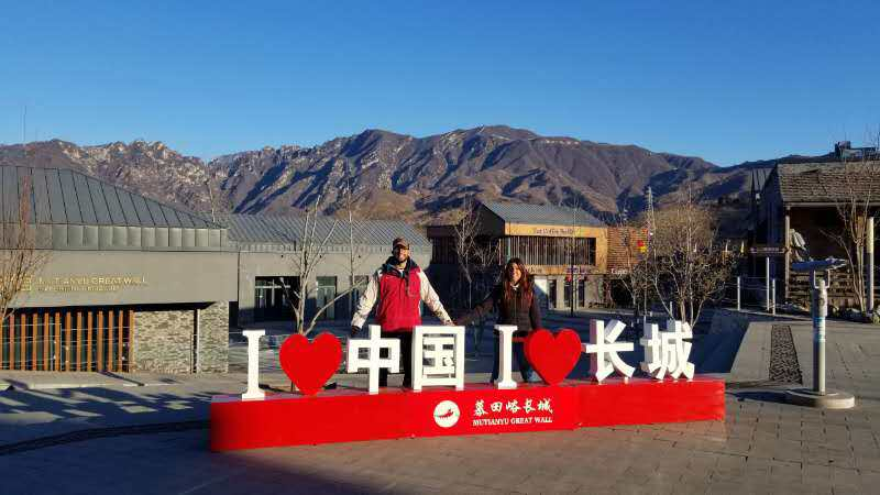 Beijing one day tour. Beijing private driver show u mutianyu great wall China