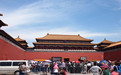 this is tiananmen square And forbidden city Beijing China. city tours